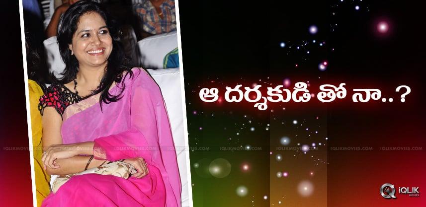 sunitha-short-film-with-director-chandoo-mondeti