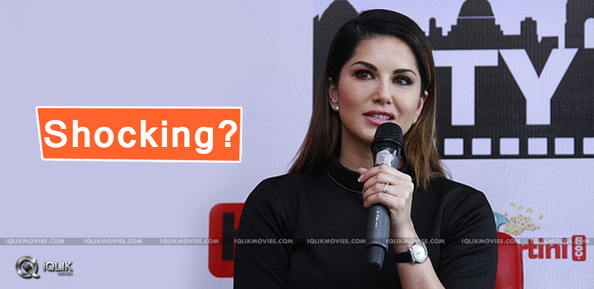 sunny-leone-photo-in-ghmc-official-website