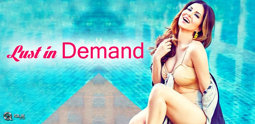 online-demand-for-sunny-leone-lust-details
