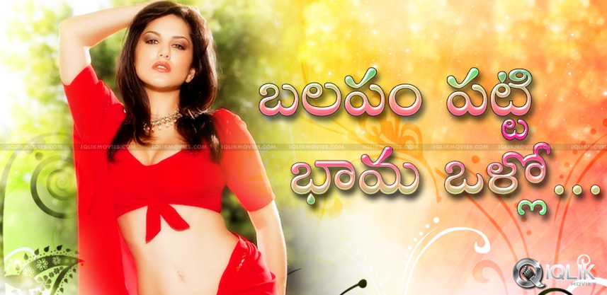 Sunny-Leone-to-Teach-Lessons-to-the-Manchu-Hero