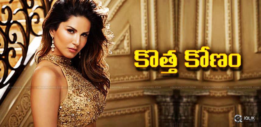 sunny-leone-to-sing-national-anthem-details