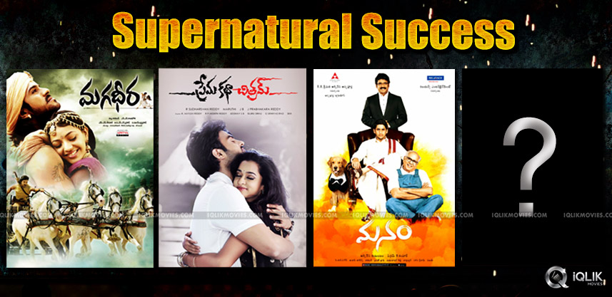 good-response-for-super-natural-subjects-in-telugu