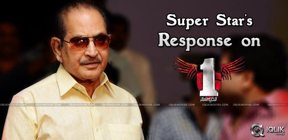 Superstar-Krishna-response-over-1