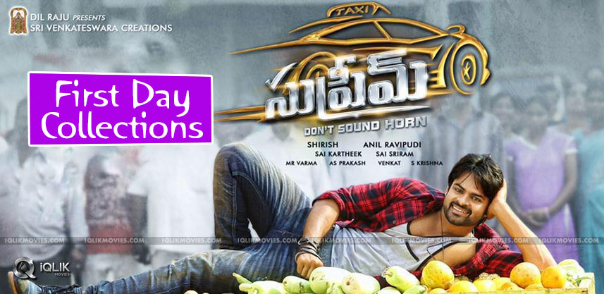 sai-dharam-tej-supreme-first-day-collections
