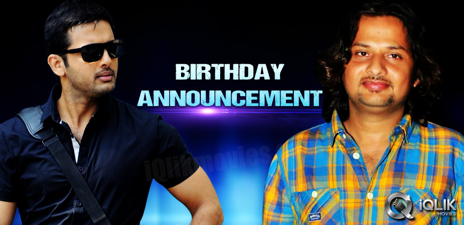 Surender-Reddys-birthday-announcement