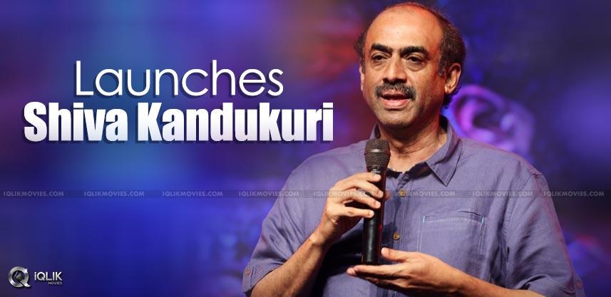 Suresh-babu-to-launch-shiva-kandukuri