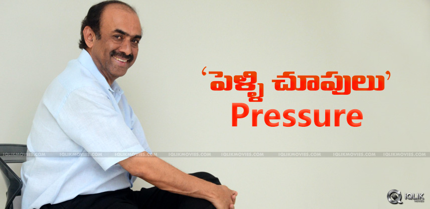 pelli-choopulu-pressure-result-on-suresh-babu