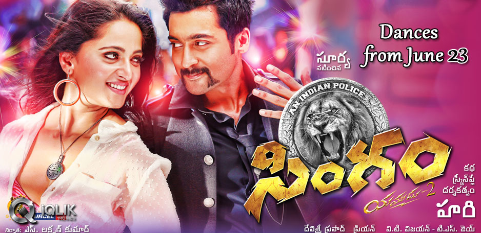 Singam-music-in-stores-from-June-23-