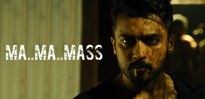 suriya-venkat-prabhu-tamil-movie-named-mass