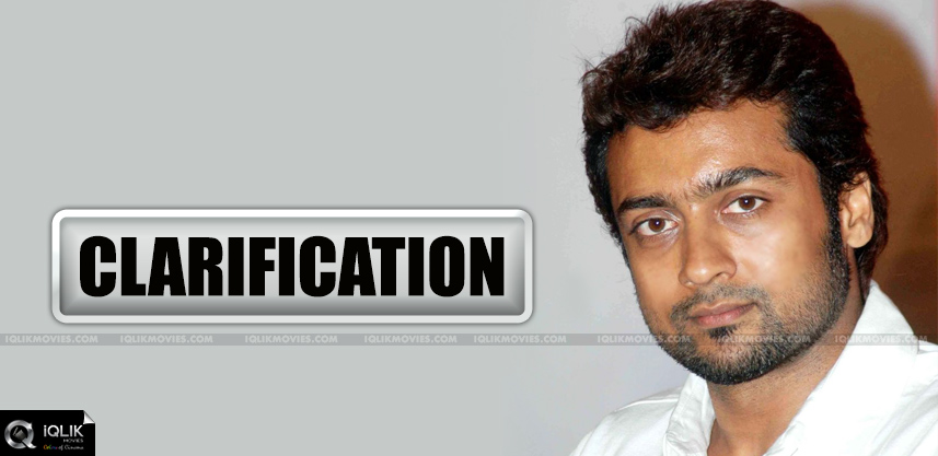 clarification-on-fake-fb-and-twitter-ids-of-suriya