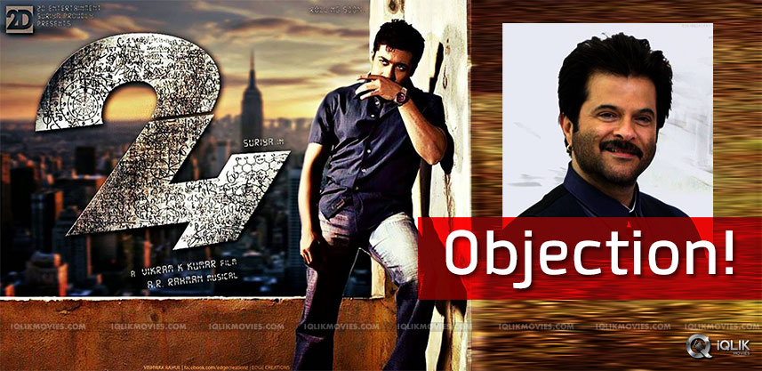 anil-kapoor-and-suriya-clash-for-title-24