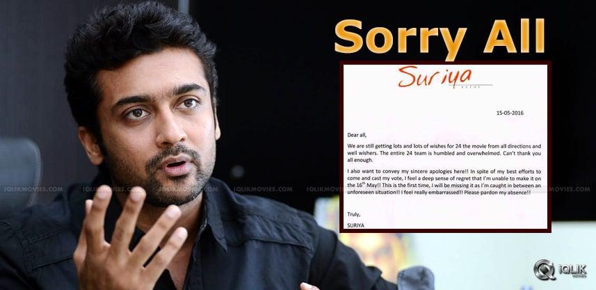 suriya-apology-letter-to-tamil-nadu-people