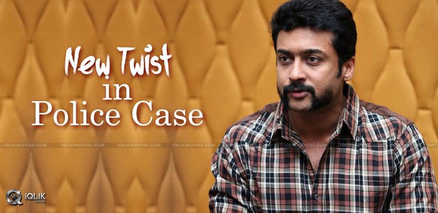 police-case-withdrawn-against-actor-suriya