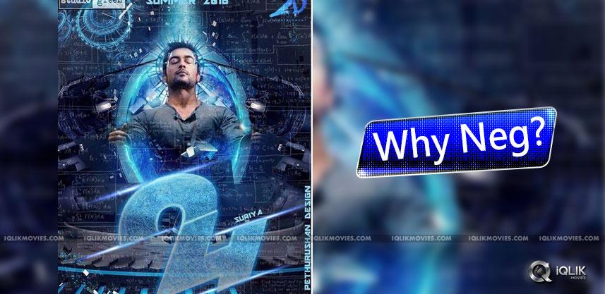 negative-talk-on-suriya-24-movie-in-tamil-media