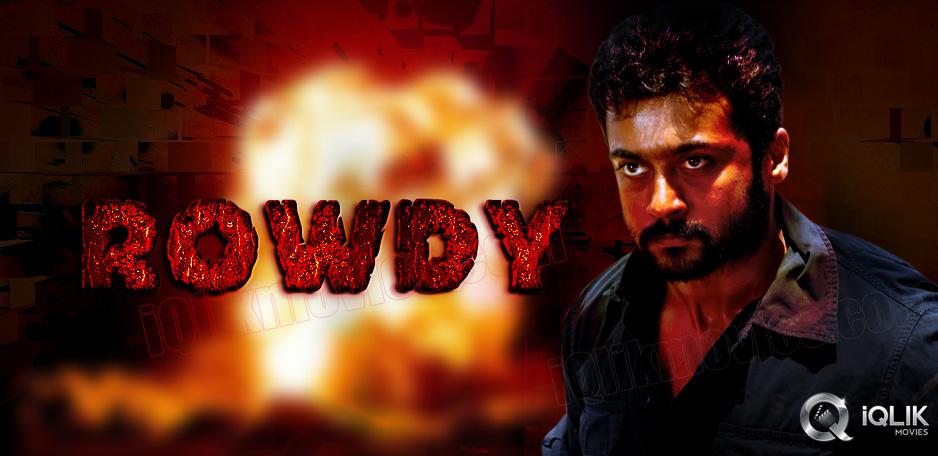 Suriya-Lingusamy-project-titled-Rowdy