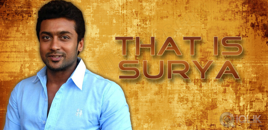That-is-Surya