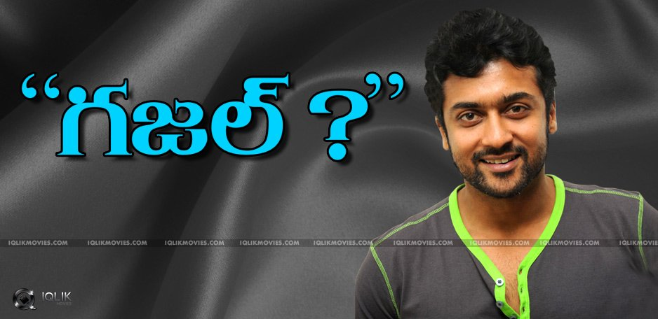 surya-new-dubbing-movie-title-discussion