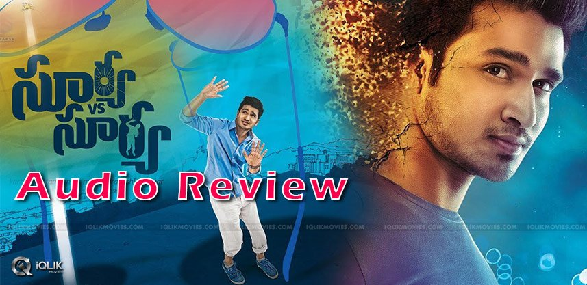trendiness-vs-melody-surya-vs-surya-audio-review