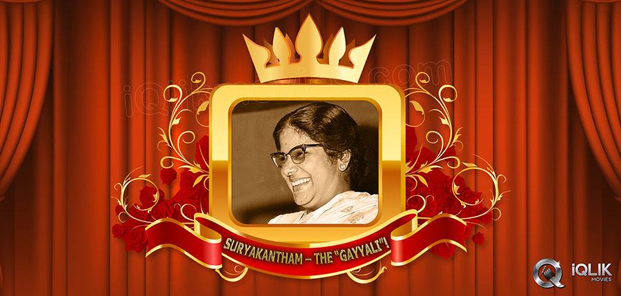 suryakantham death date