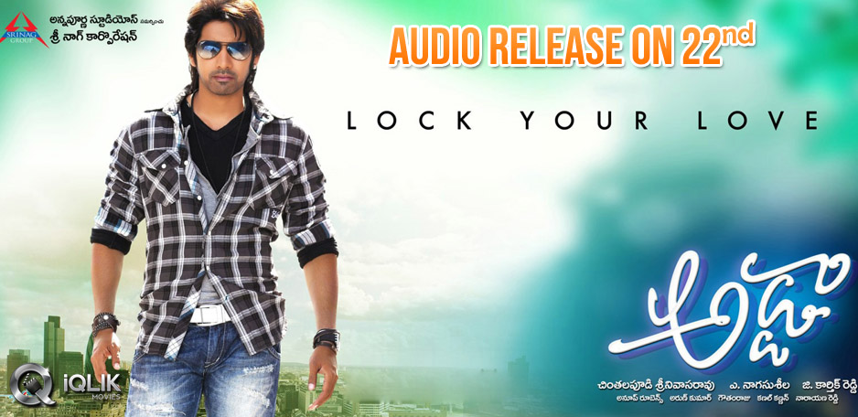 -Adda-audio-launch-date-finalized-