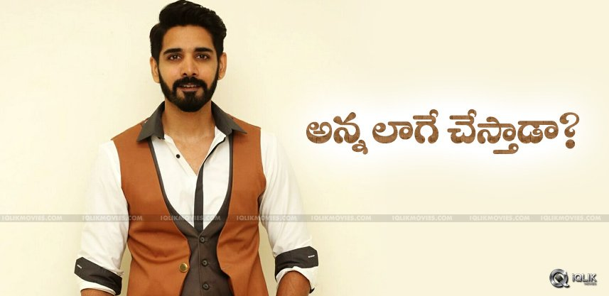 specualtions-on-sushanth-to-follow-sumanth-route