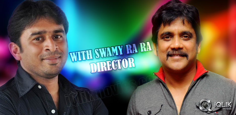 Swamy-Ra-Ra-director-to-team-with-King