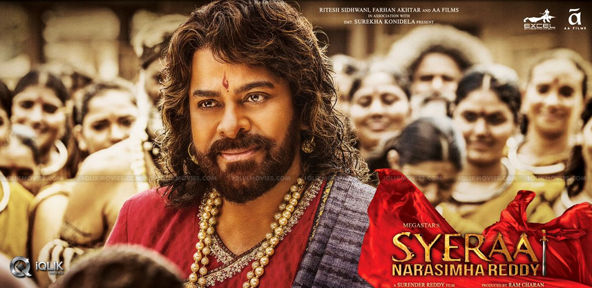 sye-raa-movie-pre-business