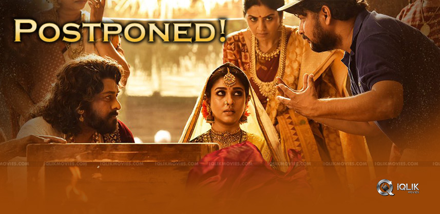 sye-raa-pre-release-event-postponed
