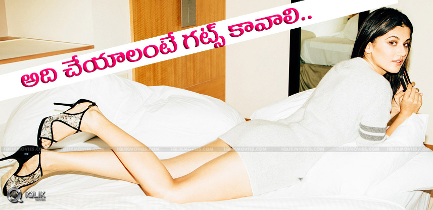actress-taapsee-role-in-pink-film-details