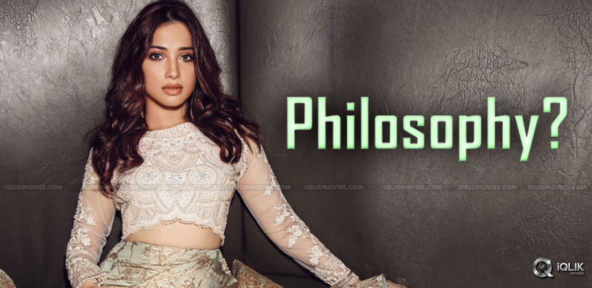 tamannah-next-movie-details-