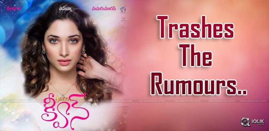 Tamannaah's Clarification About Queen