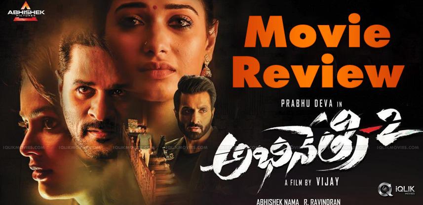 Abhinethri-2 Movie Review & Rating