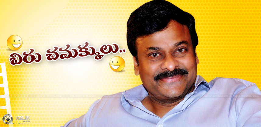 Chiranjeevi-About-Tamanna-Size