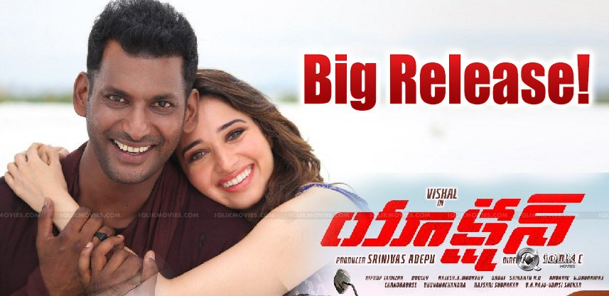 vishal-telugu-action-big-release