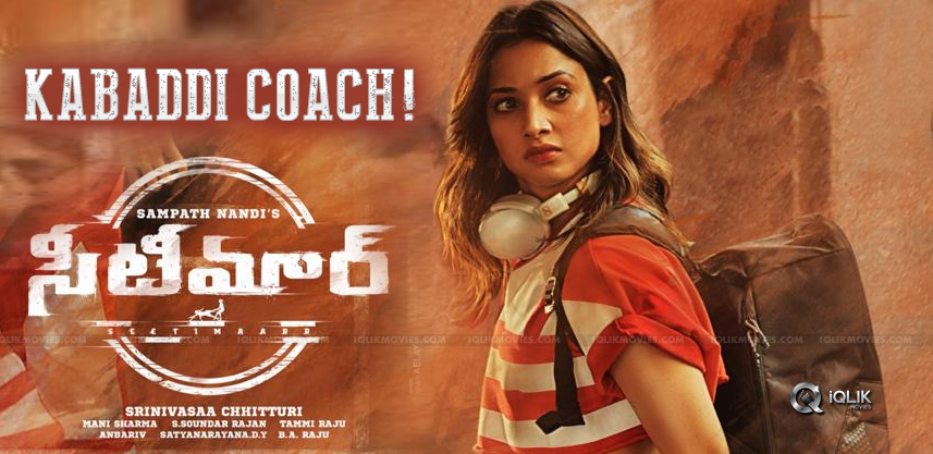 Tamannah As Kabaddi Coach In Gopichand Seeti Maar