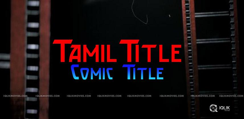 Tamil Title Brings Laughs For Telugus