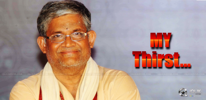 telugu-actor-tanikella-bharani-launching-his-new-b