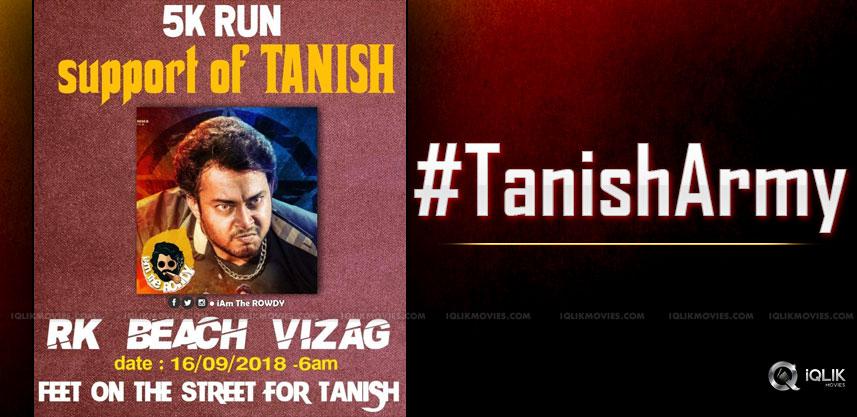 tanish-fans-walk-at-vizag-bigg-boss-2