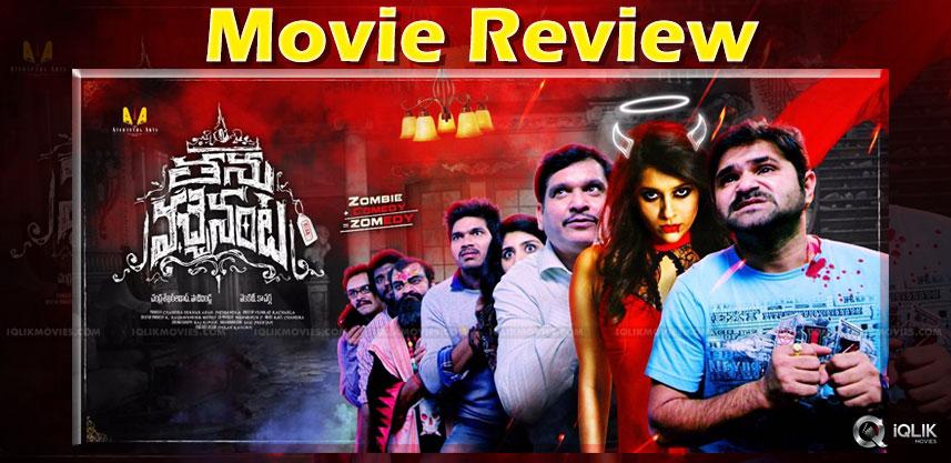 rashmi-gautam-tanuvachenanta-movie-review