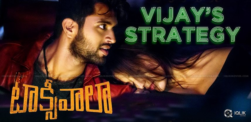 vijay-deverakonda-different-strategy-for-taxiwala