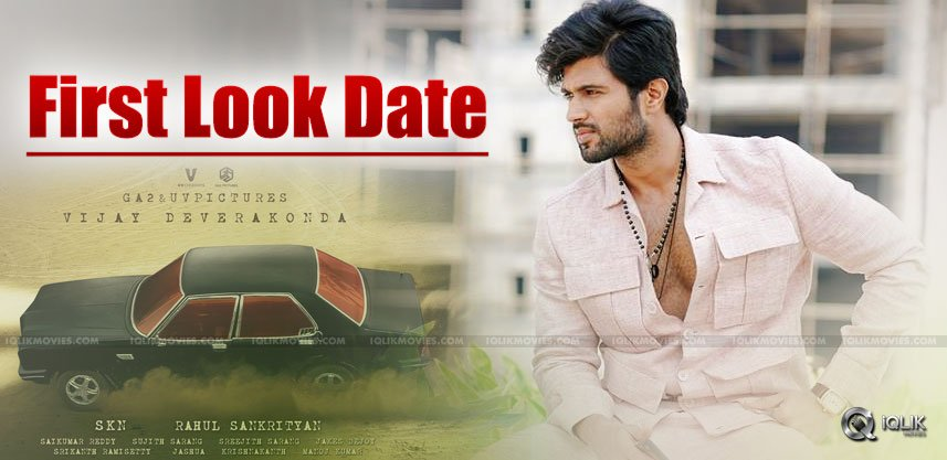 vijay-deverakonda-taxiwala-first-look-poster