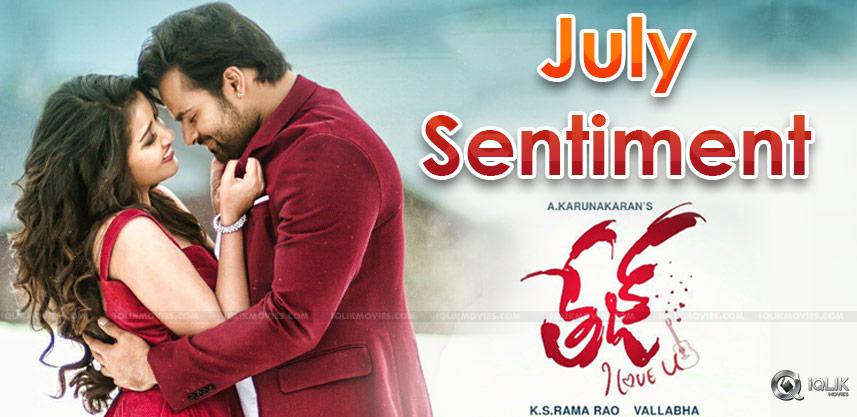 sai-dharam-tej-tej-i-love-you-movie-details