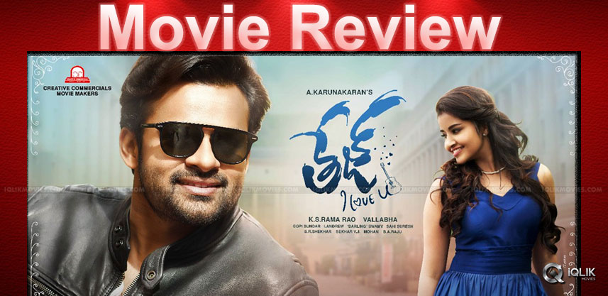 Tej I Love U Review & Rating