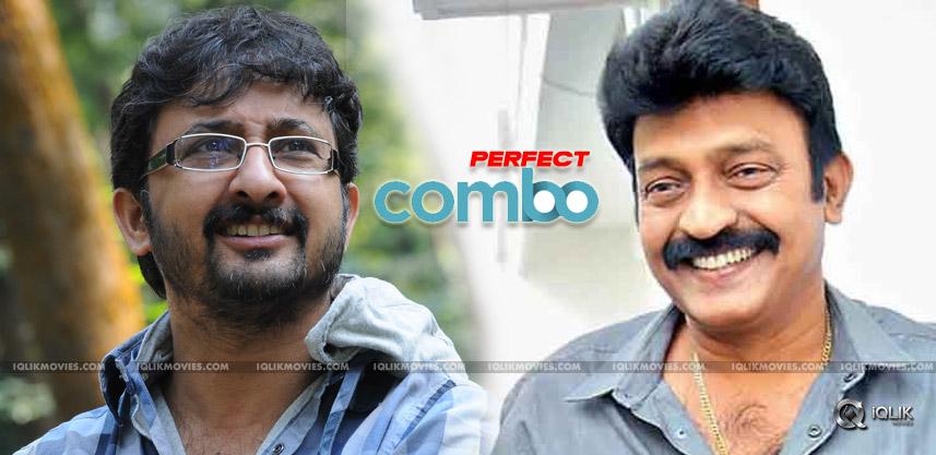 director-teja-to-work-with-hero-rajasekhar