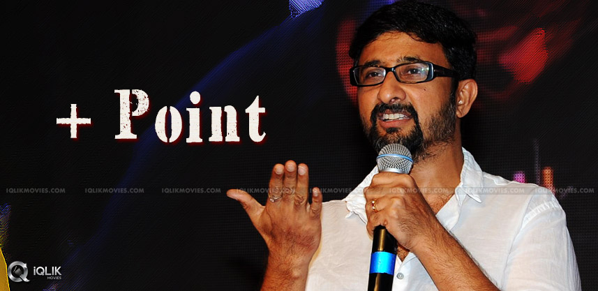discussion-on-director-teja-filmmaking-style