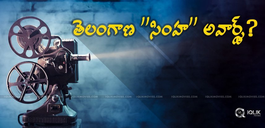 discussion-on-telangana-simha-awards-details