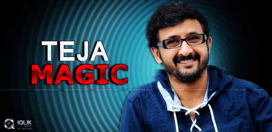 telugu-director-teja-turns-producer-ds-rao-villain