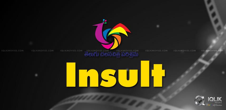 international-film-festival-of-india-without-telug
