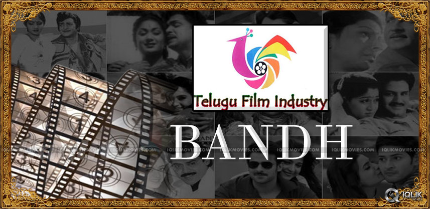 telugu-film-industry-to-remain-closed-today