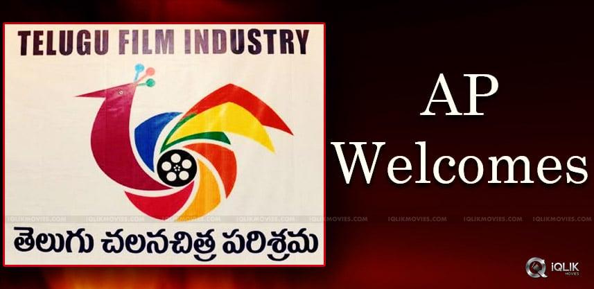 andhra-pradesh-government-offer-telugu-film-indust